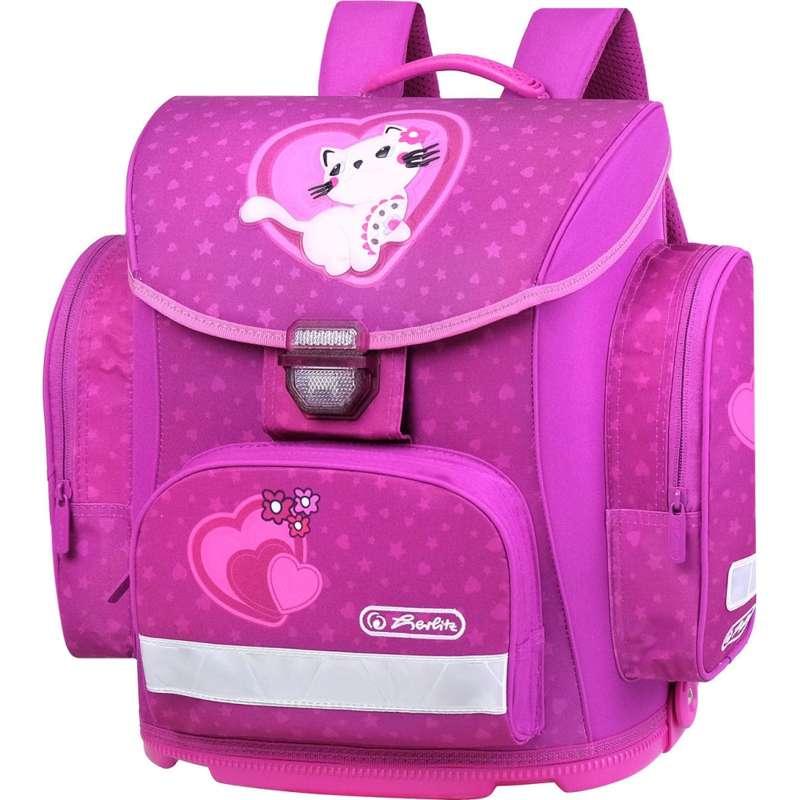 Купить школьный рюкзак для первоклашек рюкзак jordan купить в украине
